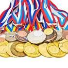 A bunch of medals